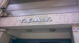 TSAY-epigrafi-eisodou