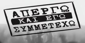apergo-simmetexo-347x176