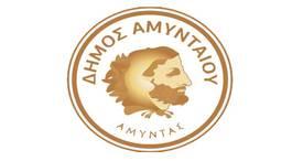 amyntaio-dimos-amyntaioy